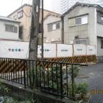 dainichi_02