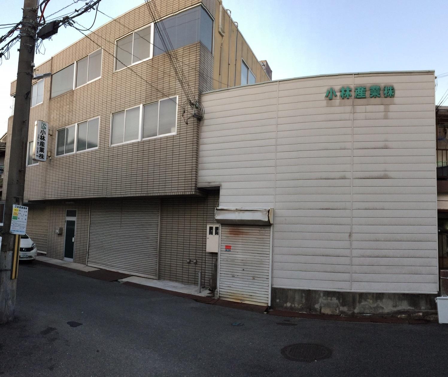 枚方市須山町写真