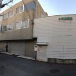 初広告!「枚方市」倉庫・事務所。土地63坪・建物130坪付!
