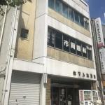 「ドーム前千代崎駅」マルホビル3階